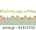 町並みと四つ葉のクローバー 61913742