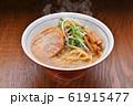 注意)湯気はレタッチ合成です。味噌らーめん、みそラーメン、味噌ラーメン。モヤシ・にら・人参野菜炒め。 61915477