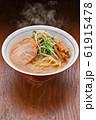 注意)湯気はレタッチ合成です。味噌らーめん、みそラーメン、味噌ラーメン。モヤシ・にら・人参野菜炒め。 61915478