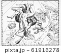 astronomical catalog of constellations on a light 61916278