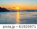 大船渡湾の朝焼け 【岩手県】 61920971