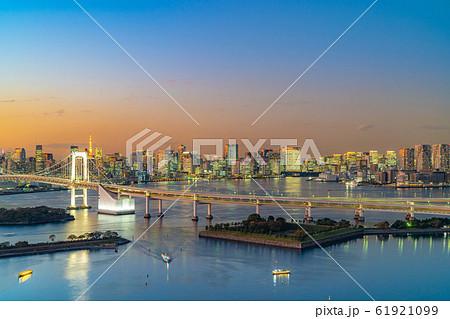 はちたまから見るレインボーブリッジのマジックアワー 【東京都】 61921099