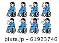 ギブスをつけて車椅子に乗った女性セット(シンプル) 61923746
