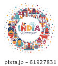 India set Asia country vector Indian architecture Asian traditions buddhism travel isolated icons and symbols in wreath. 61927831