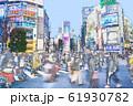 渋谷のスクランブル交差点 61930782