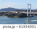 櫃石島と船 61934001