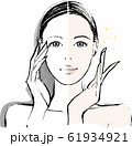 女性 眉毛 ビフォーアフター 61934921