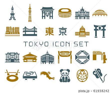 東京 名所・名産 アイコン素材セット(名称なし) 61938242