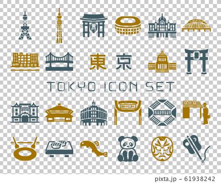 東京著名景點/特色圖標素材集(無名稱) 61938242