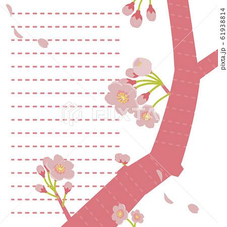 ピンク色の桜のイラスト付き便箋 61938814