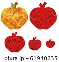 津軽塗のりんごと黄金のりんご 61940635