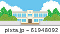 校舎1夏 61948092
