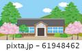 校舎2春 61948462