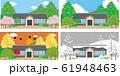 校舎2四季 61948463