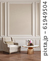 Classic beige interior with armchair, coffee table, flowers and wall moldings. 3d render illustration mockup. 61949504