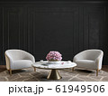Classic black interior with armchairs, coffee table, flowers and wall moldings. 3d render illustration mockup. 61949506