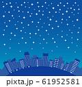 ビル群と夜空のイラストイメージ 61952581