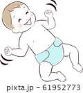喜ぶ 赤ちゃん 61952773