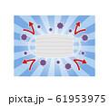 新型コロナウイルス肺炎をマスクでガードするイラスト 61953975