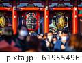 日本の東京都市景観 新型コロナウイルスを指定感染症に。本日、前倒しで施行。=浅草寺・2月1日撮影 61955496