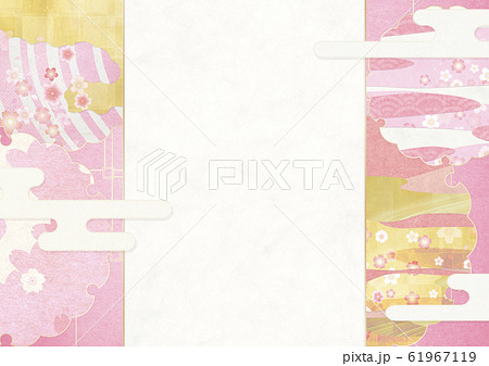背景素材--桜-雪輪-ホワイトスペース 61967119