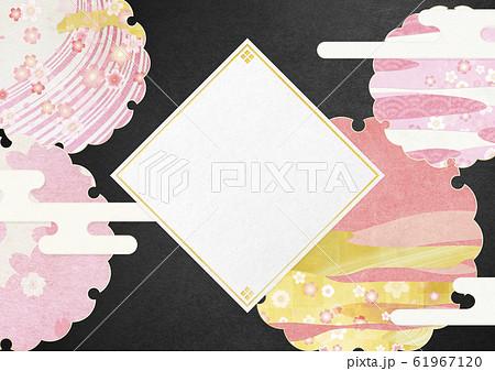 背景素材-ひし形-桜-雪輪-メッセージスペース-夜桜 61967120