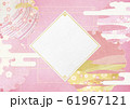 背景素材-ひし形-桜-雪輪-花吹雪-桜吹雪 61967121