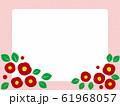 椿 フレーム 格子 61968057