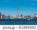 青洲橋と東京スカイツリー 61969992