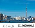 青洲橋と東京スカイツリー 61969998
