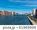 青洲橋と東京スカイツリー 61969999