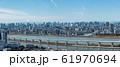 都市風景 61970694