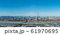 都市風景 61970695