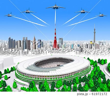 新国立競技場+東京+ブルーインパルス_4 61972172