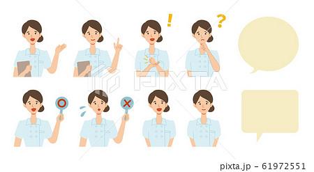 看護師ナース働く女性ベクターイラスト 61972551