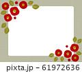 椿 フレーム 格子 61972636