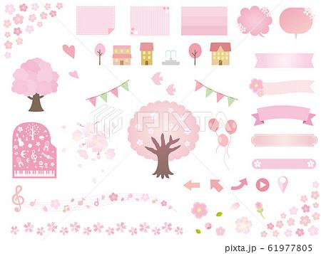 かわいい桜のイラスト素材セット 61977805