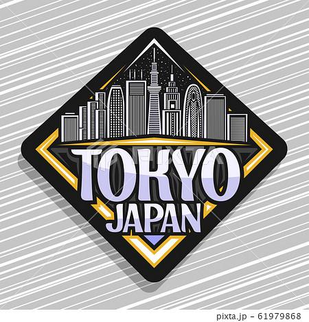 Vector logo for Tokyo 61979868
