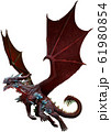 Red and Mauve dragon 3D illustration 61980854