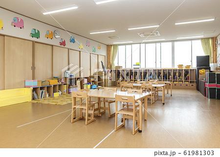 幼稚園 保育園 教室 子供施設 イメージ素材 61981303