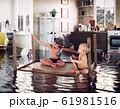 kids and flooding 61981516