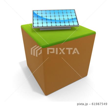 ソーラーパネルのアイコンイメージ。自然の力でエネルギーを蓄える。3Dイラスト 61987549