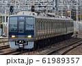 207系電車 61989357