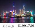 《上海》外灘の夜景・陸家嘴(りくかし)の摩天楼 61991789