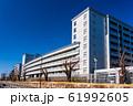 東京都 警視庁警察学校 61992605