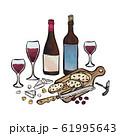 赤ワインとおつまみセット(水彩) 61995643