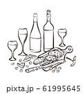 赤ワインとおつまみセット(水彩手描き線) 61995645
