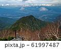 甲斐駒ヶ岳・黒戸尾根から見る黒戸山と奥秩父の山並み 61997487