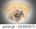 お金 イメージ写真 62000873