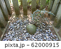 香取神宮 要石 62000915